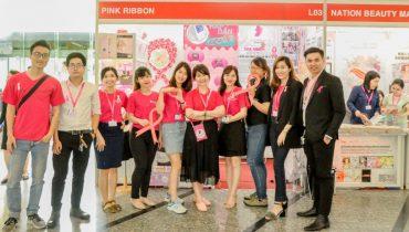 Pink Ribbon hân hạnh tham dự Triển lãm Cosmo Beaute 2018 chuyên ngành làm đẹp lớn nhất Việt Nam